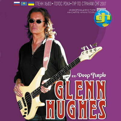 Russian Tour Poster 2007