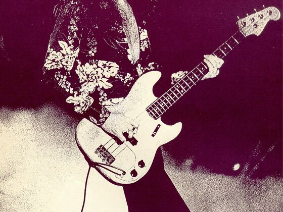 Onstage Spring 1974