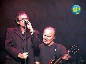 Reunion - December 2000